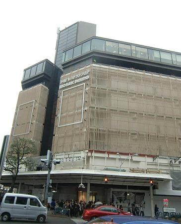 kyoto marui-230321-2