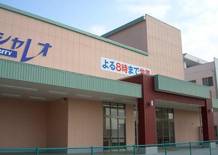 ustore daikakujiten-180311-4