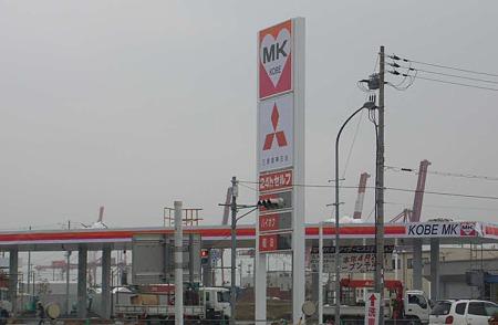 mk poai station-180414-1