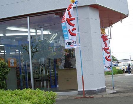 eiden hamamatsumikatagahara-180512-3