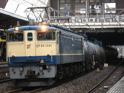 pf1041-20080324