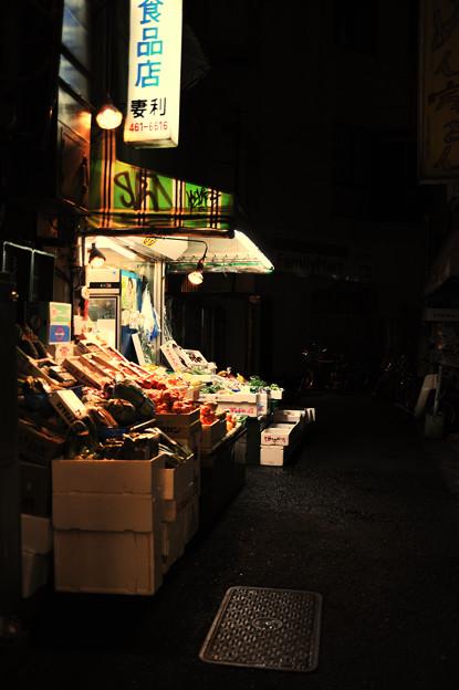 渋谷の果物屋さん