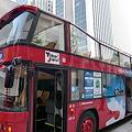 写真: スカイバス東京