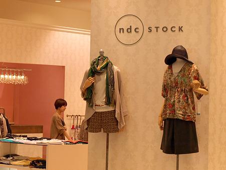 ファッションクルーズ・ndc stock