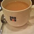 写真: 「紅茶の適温緑茶の適温と入...