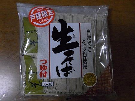 110830 金沢土産_03