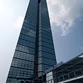 Photos: 福岡タワー