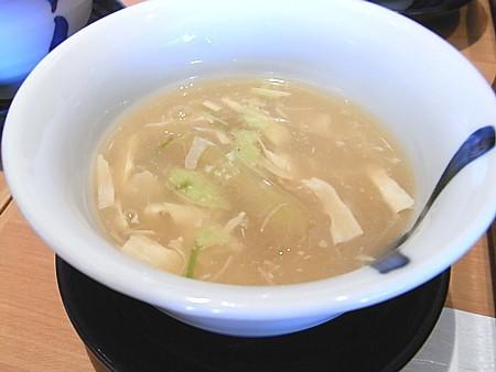 日本料理『桂』