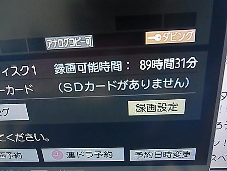 D-TR1