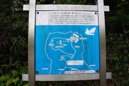 kusayamakouen_yamakuti_map