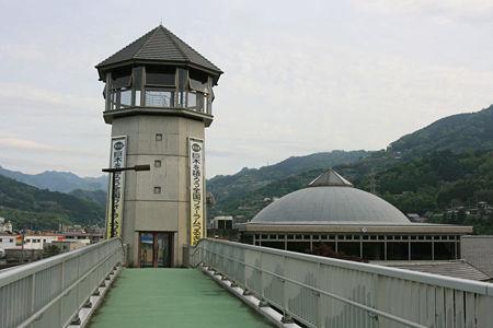 mitinoeki_sadamitu_yuyuyakata1