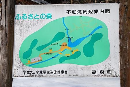 takamori_hudoutaki_map
