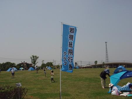 緑の丘公園7
