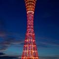 Photos: 夕暮れ時の神戸ポートタワー