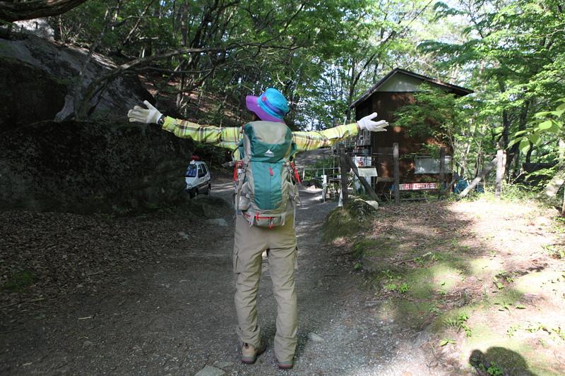 IMG_2949日向山登山
