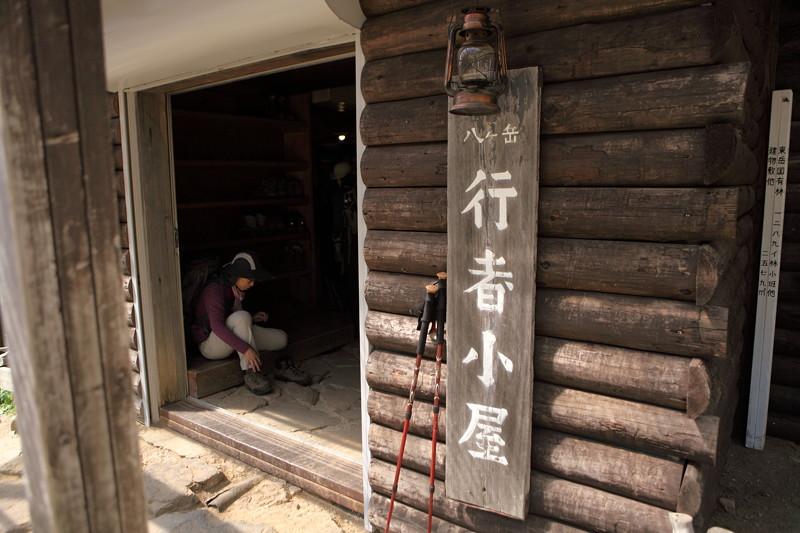 IMG_3318八ヶ岳(赤岳・横岳・硫黄岳)