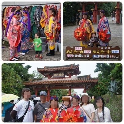 20120602 家族旅行3