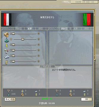 http://art44.photozou.jp/pub/915/669915/photo/42945523_org.png