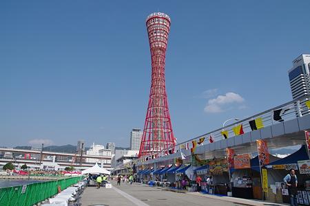 20111016_神戸 (5)
