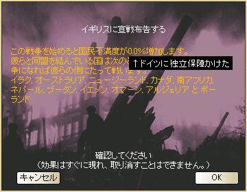 95143492_org.jpg