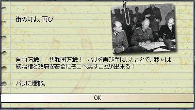 96096489_org.jpg