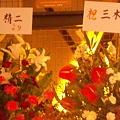 Photos: 三木さんと水島監督からのお花
