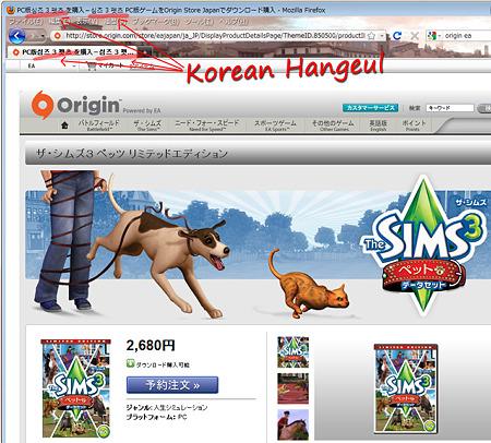 The Sims 3 : Pets 日本語版リミテッドエディション日本語版はOrigin限定?! 89761433.v1311177921