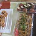 Photos: 海洋公園で食べた昼ご飯