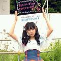 AKB48好きな方いらっしゃい