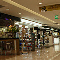写真: ロッテ免税品店